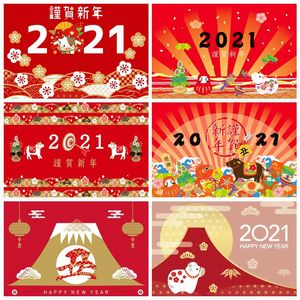Happy 2021 Japanese New Year Cherry Blossom Mount Fuji Fans Year of the Ox Party Background Photography Backdrop For Photostudio