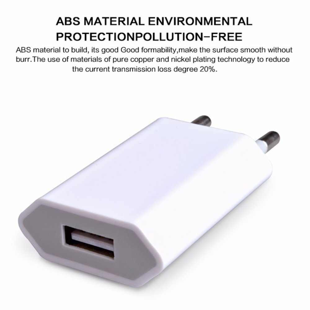 USB جدار شاحن مهايئ شاحن 5V 1A منفذ USB أحادي سريعة مقبس شاحن ل فون 7/6 S/6 S زائد /6 زائد