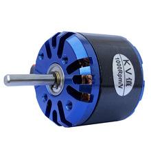 1PC 3536 szwajcarski silnik bezszczotkowy Outrunner DC motor potężna moc zasilania 1000KV tanie tanio Tatuaż zestawy