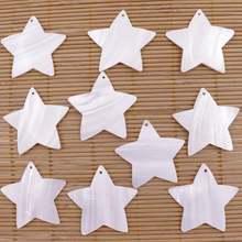 10 шт звезда оболочки натуральный белый перламутровый бисер