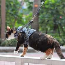 1 шт противоударный регулируемый поводок для домашних животных