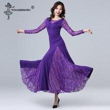 Женский современный танцевальный костюм, кружевное платье для гонок, большая юбка для Танцев Живота, одежда для выступлений, длинная юбка, хит