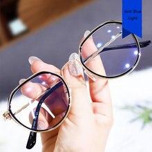 Анти синий светильник женские очки оправа круглые Компьютерные