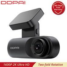 Ddpai mola n3 traço cam 1600p 2k ultra hd gps unidade do veículo de vídeo automático dvr wifi inteligente conectar gravador de câmera do carro 24h estacionamento