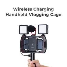 Ulanzi u-rig sem fio 15w carregador sem fio aperto de mão equipamento de telefone com 3 sapata fria 1/4