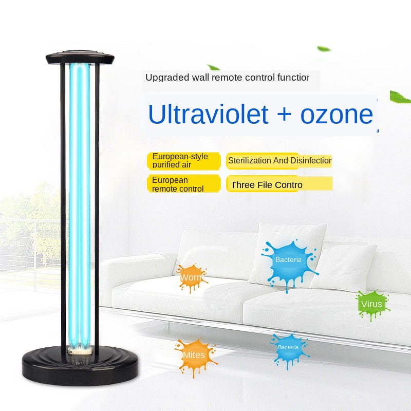Have Ozone 110V 220V Third Gear Uv Light Sterilizer Timing Household Ultraviolet Disinfection Lamp Non-Ozone Smart Sterilization