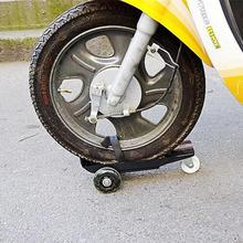 Аксессуары для мотоциклов, прицеп, компактный перевозчик, тележка для экстренной помощи на дороге, разбитая шина, аварийный силовой прицеп