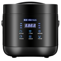 Rice Cooker Household Rice Cooker Mini Small Smart Cooking Rice Reservation 1 2 3 4 People 2 Liter Students