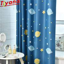 Cartoon Planets Curtains Living Room Blackout for Kid's Blue Tulle For Boys Girls WP355-30