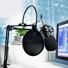 Double Layer Studio Microphone Flexible Wind Screen Mask Mic Filter Shield for Speaking Recording Accessories ps 2 double layer studio microphone mic wind screen pop filter swivel mount mask shied for speaking recording stand