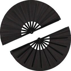 2 sztuk duży składany wentylator tkanina nylonowa ręczny składany wentylator chiński kung fu Tai Chi wentylator czarna ozdoba krotnie wentylator ręczny na imprezę w Ozdobne wachlarze od Dom i ogród na