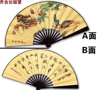 """1"""" украшенный Шелковый складной Ручной Веер человек большой бамбуковый китайский Печатный веер из ткани традиционное ремесло свадебные сувениры веер - Цвет: fengqiaoyebo"""