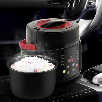 🔥 HOT 🔥 12V/100W 24V/180W Rice Cooker Electric Durable Rice Cooker Electric Appliances For Car/Truck 1