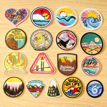 Wilderness Camping Mountain Patch Embroidered Patches For Clothing Iron On Clothes Sewing Van Gogh Sky Parches