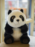 Sichuan Panda Base Doll Children Stuffed Doll Women's Bear Hug Birthday Gift Men's Pajama Pillow