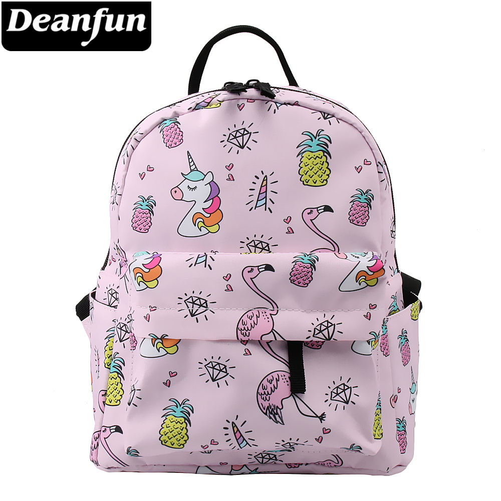Flamingo Leather Mini Backpack Women Lady Small Shoulder Bag Purse Day Pack