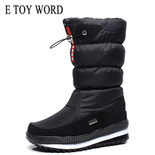 E TOY WORD Winter plus velvet snow boots women waterproof slip Platform boots outdoor high tube warm cotton shoes women boots women winter walking boots ladies snow boots waterproof anti skid skiing shoes women snow shoes outdoor trekking boots for 40c