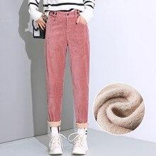 Sonbahar kış yüksek bel kadife Harem pantolon kadın artı boyutu gevşek siyah pantolon kadın uzun artı kadife pantolon Sweatpants C5803