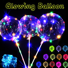5/10pcs LED Glowing Balloons Unique Light Up Balloon Battery Operated Colorful Balloon Party Decoration Glowing Rose Balloon