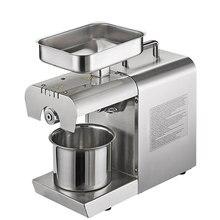 Малый бизнес машинная машина для кокосового масла из нержавеющей стали 304 для масла пресс машина для арахисового масла масло пресс холодная масляная пресс-машина