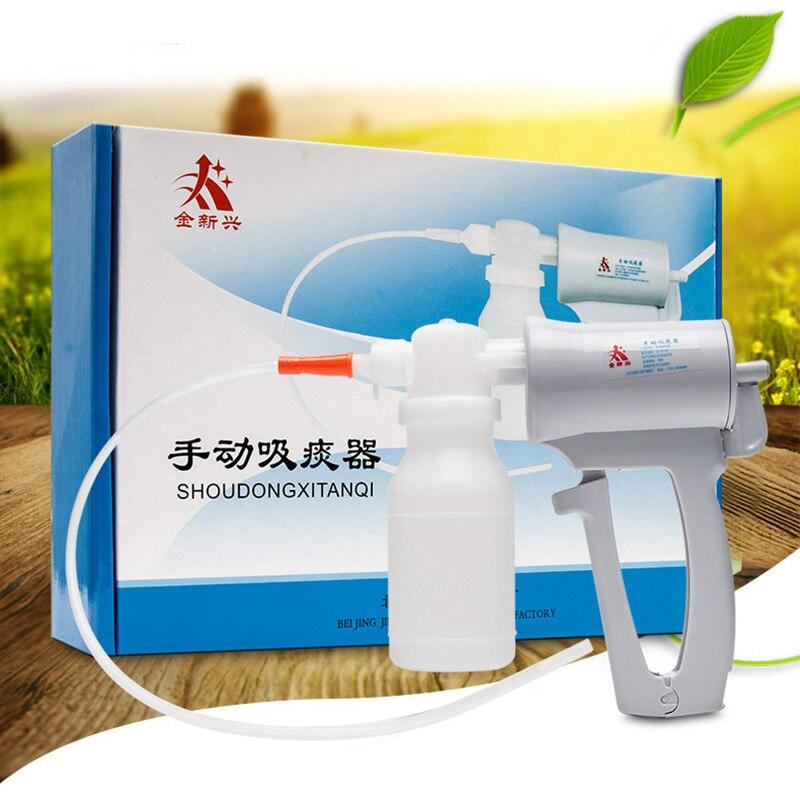 Household Health Care Mnual Medical Sputum Aspirator Hand Held Sputum Suction Device Sterile Suction Pump Catheter Sputum Tube