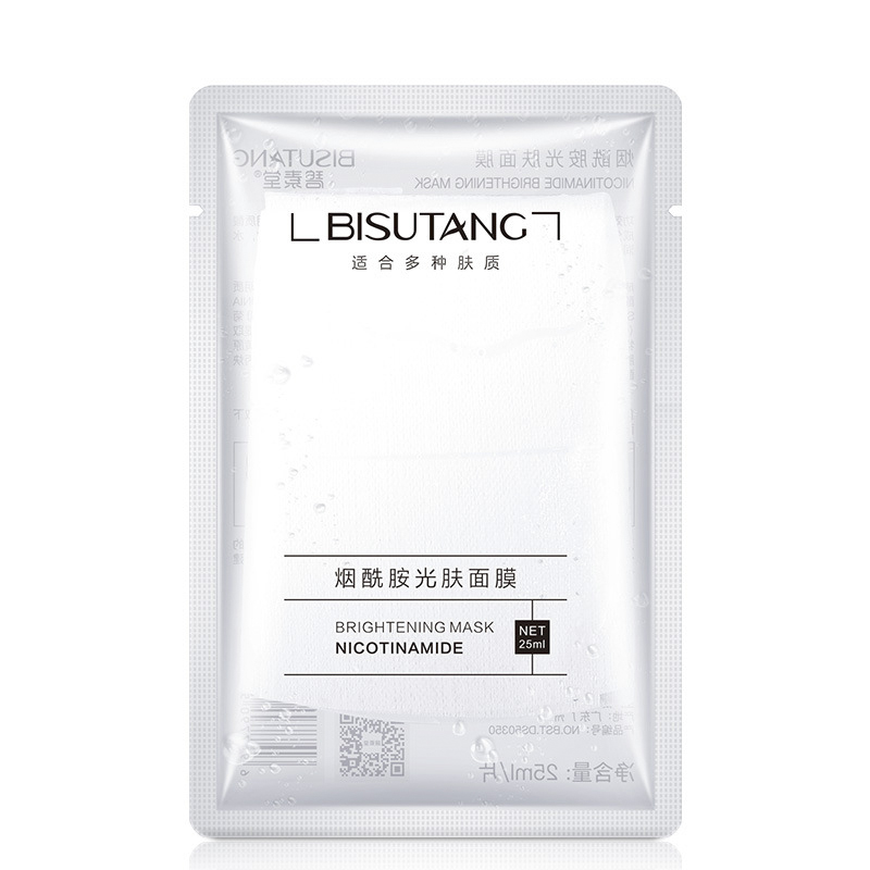 Nicotinamide Skin Mask Moisturizing Mask Soothe Skin And Shrink Pores