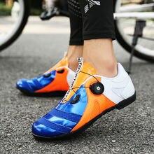 Самоблокирующаяся велосипедная обувь с шипами для пар мужские