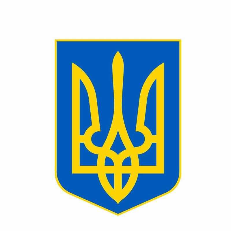 Pegatina creativa para coche de volkays, bandera con escudo de Ucrania, accesorios reflectantes, funda impermeable, pegatina de vinilo para arañazos, 12cm * 8cm