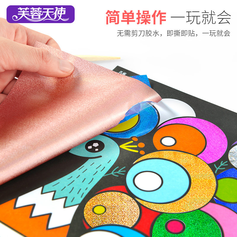 Children Handmade DIY For Making Material Box Fantasy Stickers Kindergarten Spot Color Creative Colorful Sticker GIRL'S Toy