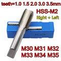 M30 M31 M32 M33 M34 M35 правые + левые зубья = 1,0 1,5 2,0 3,0 3,5 мм стандартная обработка крана: сталь