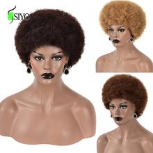 Siyo brazylijski Afro peruka z kręconych włosów typu Kinky peruki z ludzkich włosów Afro loków Remy peruki z ludzkich włosów dla czarnych kobiet bez kleju krótkie kręcone pełne peruki tanie tanio CN (pochodzenie) Remy włosy Jerry curl Brazylijski włosy Średnia wielkość