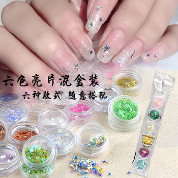 6 Grids/set 3D mix  Colorful  Nail glitter nail art decorations Flakes Shining DIY Manicure  nails accessories set