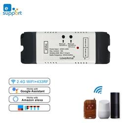 EWeLink 2CH WIFI переключатель DC12V 24V 32V AC220V переключатель гаража сухой контактный переключатель без COM NC совместим с Google assistant & Alexa