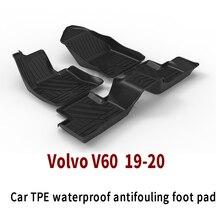 Коврик для автомобиля volvo v60 под заказ любой погоды ТПЭ tpo