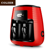 Colzer Coffee Machine With 2pcs Cups Concentrated American Double Cup Espresso Drip Machine For Coffee Maker Machine For Home 1