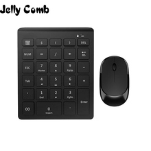 Jelly Comb 2.4G Wireless Mini Digital Keyboard USB Number Numeric Keypad for Laptop PC Notebook Pad Mouse Desktop