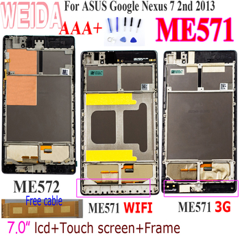 цена на WEIDA For Asus Google Nexus 7 2nd Gen Nexus7 2013 ME571 LCD Touch Screen Assembly + Frame ME571KL ME571K K008 ME572CL ME572 LCD