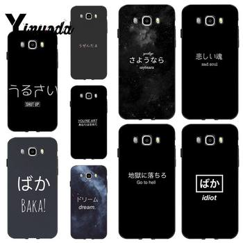 Yinuoda Japanese Anime Aesthetic Text Letter Soft Phone Case Capa for samsung a30 A30S a51 a50 a71 A40 A70 A21 A21S a11 a91 image