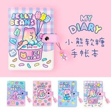 Jelly Bear Cute Girl NoteBook Diary Book Korea Travel Planner Function Notepad Cover Fashion Girl Journal Diary Card Holder Case
