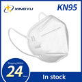 Hot Sale KN95 Masks Xingyu 5 Layers Dustproof Mask Filter Protective Dust Face Mask Reusable Filtration Mouth kn95Masks Safety
