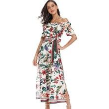 Женское платье макси с открытыми плечами цветочным принтом и
