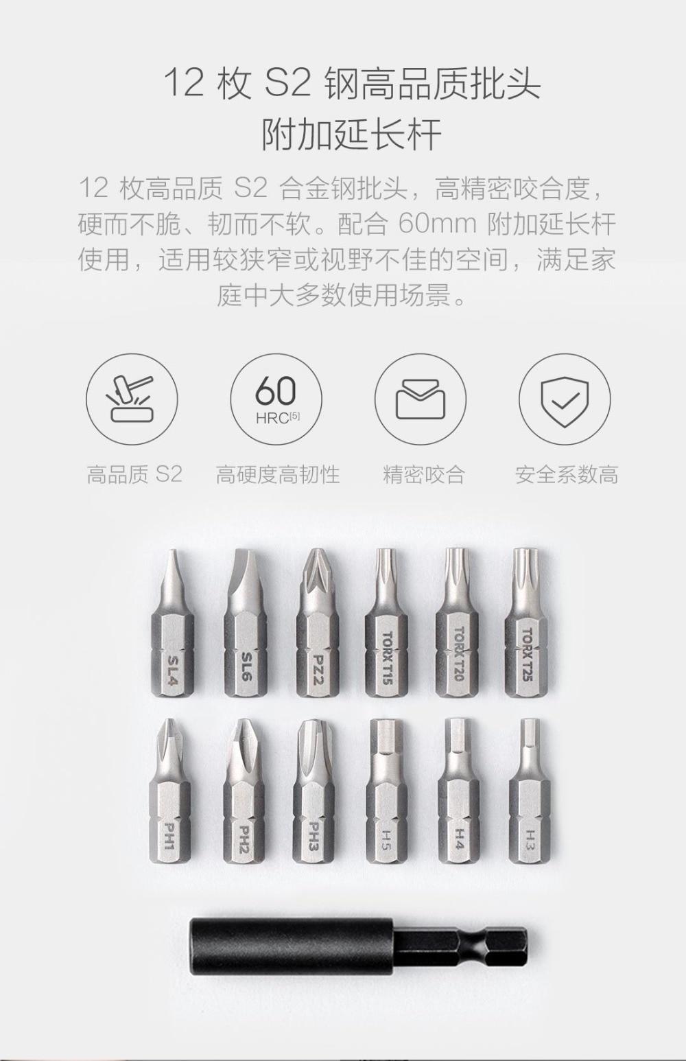 Xiaomi Mijia Electric Screwdriver (14)