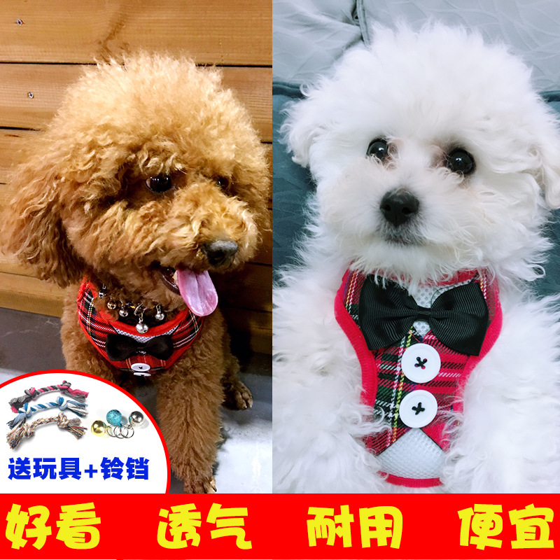 Dog Hand Holding Rope Vest Style Chest Rope Small And Medium-sized Dogs Dog Chain Teddy Bichon Dog Suspender Strap Pet Supplies