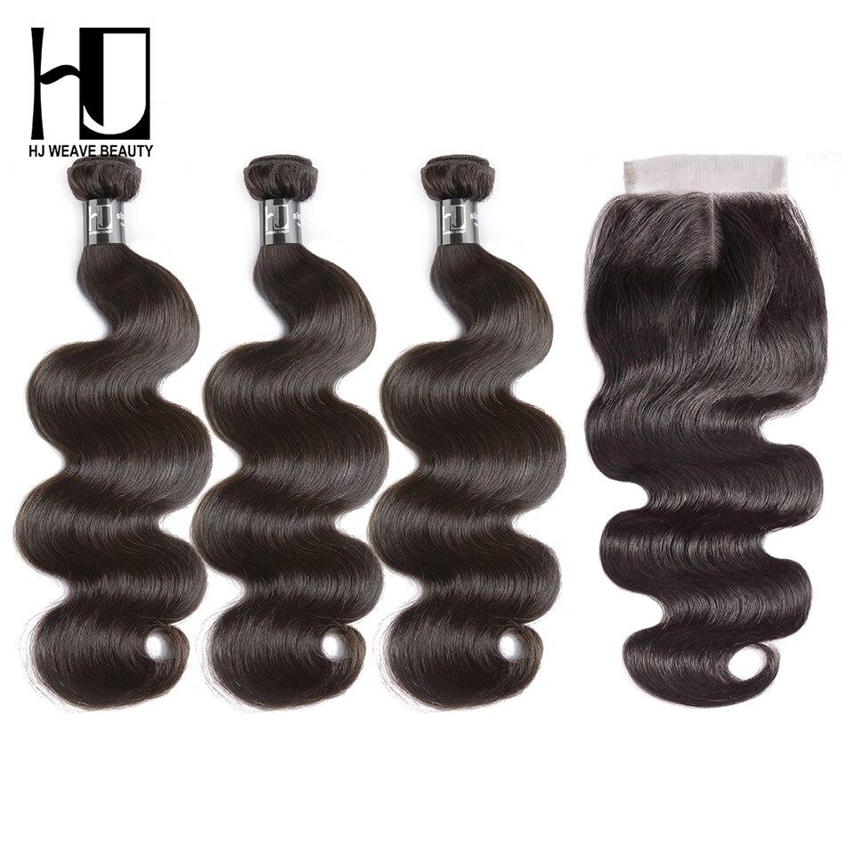 HJ Weave Beauty 8A Virgin Hair Human Hair Bundles With Closure Brazilian Hair Weave Bundles Body Wave Free Shipping