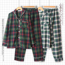 Pijama holgado de manga larga para Mujer, conjunto de Pijama de tela escocesa de puro algodón de talla grande