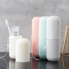 Outdoor Travel Toothbrush Cover Case Holder Portable Washing Cup Bathroom Tumblers Tube Storage Box