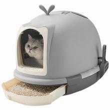 Контейнер для кошачьего туалета полностью закрытый кошачий Туалет