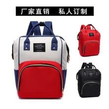 Mommy Bag модный рюкзак для мамы и ребенка Водонепроницаемый Многофункциональный рюкзак Aiaper в Корейском стиле сумка для подгузников на плечо на заказ