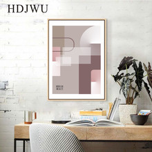 Abstract Nordic Canvas Painting Wall Pictures Printing Posters Art Home Decor for Living Room  DJ413