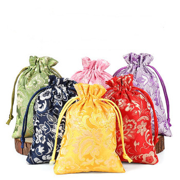 Floral Small Silk Pouch Party Gift Bag Chinese Drawstring Fabric Packaging Bags Christmas Wedding Favor Bags  50pcs/lot
